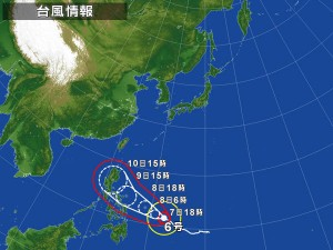 taifu6gou